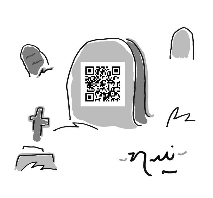 QRC_grave